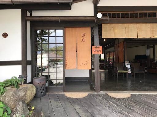 飛騨 高山 子連れ 古民家 ランチ 松倉山荘 外観